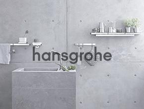 Hansgrohe (Vokietija)