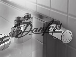Danfoss (Danija)